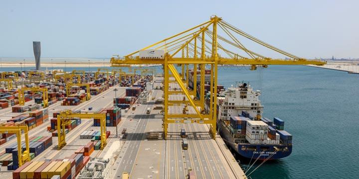Hamad Port Visitors Centre Project